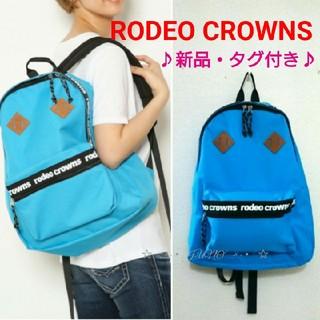 ロデオクラウンズ(RODEO CROWNS)のSAXロゴリュック♡RODEO CROWNS ロデオクラウンズ 新品 タグ付き(リュック/バックパック)