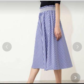 NATURAL BEAUTY BASIC - 美品 NBB ギンガムチェック フレアスカート