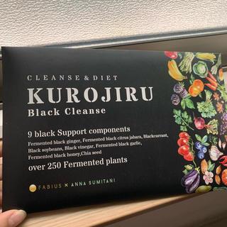 ファビウス(FABIUS)のKUROJIRU(ダイエット食品)