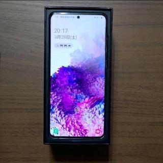 SAMSUNG - Samsung Galaxy S20+ 8GB/128G 4G版
