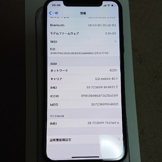 iPhone - au iPhonexs  64G  電池性能91%。