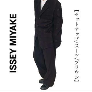 ISSEY MIYAKE - ISSEYMIYAKE イッセイミヤケ セットアップ スーツ メンズ ブラウン