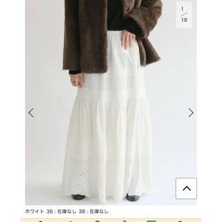 IENA - IENA sese コットンスカート◆  2019AW