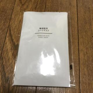 MUJI (無印良品) - 【新品未使用】最終値下げ!無印良品 敏感肌用シートマスク 5枚
