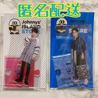 Johnny's - 2個セット*渡辺翔太 アクリルスタンド