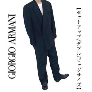 Giorgio Armani - GIORGIO ARMANI ジョルジオアルマーニ セットアップ スーツ メンズ