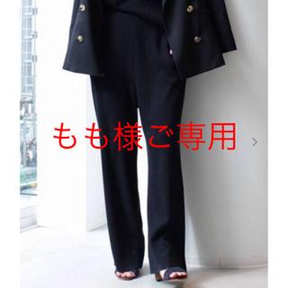 DEUXIEME CLASSE - 【新品・未用品】Deuxieme Classe Rib パンツ