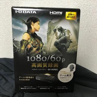 IODATA - GV-HDREC  ゲームキャプチャー