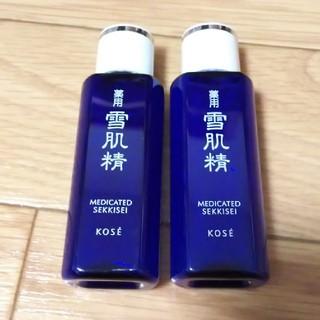 セッキセイ(雪肌精)の雪肌精 ミニボトルセット(化粧水/ローション)