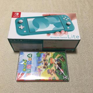 Nintendo Switch - switch lite ターコイズ あつまれどうぶつの森 セット