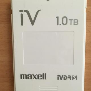 マクセル(maxell)のiVDR-S 1TB(その他)