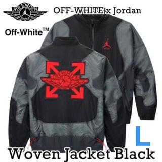 ナイキ(NIKE)のOFF WHITE×NIKE AIR JORDAN  WOVEN JACKET(ナイロンジャケット)