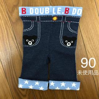 DOUBLE.B - (未使用品) DOUBLE.B スパッツパンツ