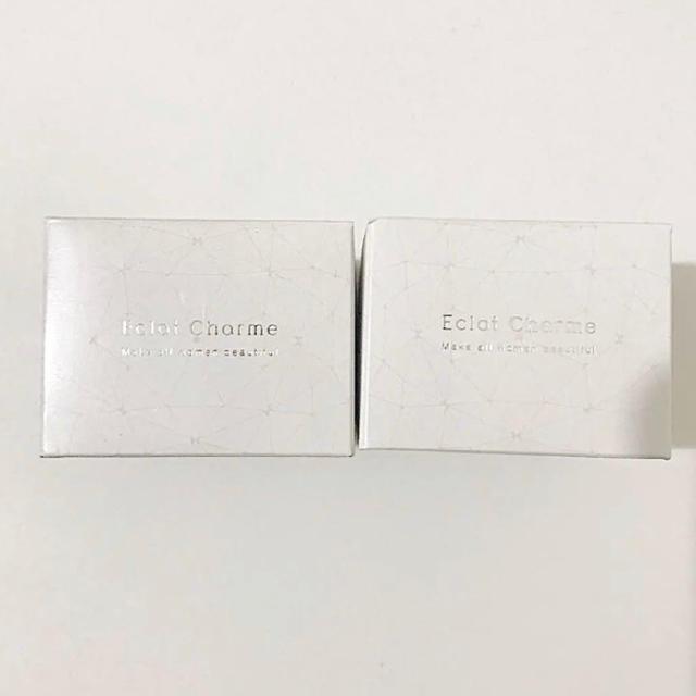 FABIUS(ファビウス)のエクラシャルム コスメ/美容のスキンケア/基礎化粧品(その他)の商品写真