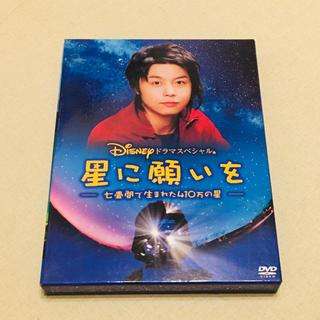 キンキキッズ(KinKi Kids)の星に願いを DVD:堂本剛(TVドラマ)
