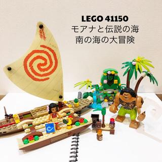 Lego - LEGOレゴ 41150 モアナと伝説の海「南の海の大冒険」