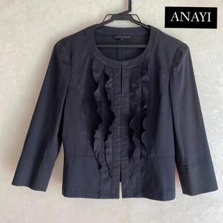 アナイ(ANAYI)のHana様専用 ANAYI アナイ 八分袖 ノーカラー ジャケット(ノーカラージャケット)