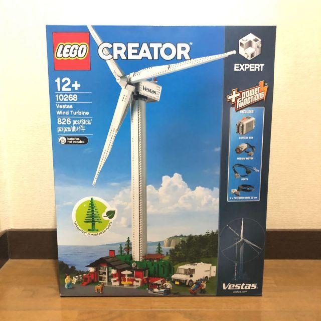 Lego(レゴ)のレゴ (LEGO) クリエイター エキスパート ベスタスの風力発電機 10268 キッズ/ベビー/マタニティのおもちゃ(積み木/ブロック)の商品写真