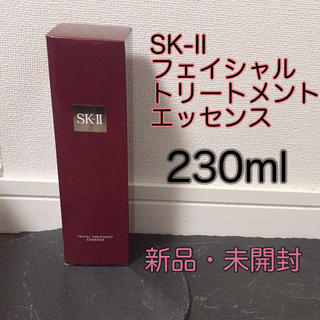 SK-II - SK-II フェイシャル トリートメントエッセンス 230ml 日本国内正規品