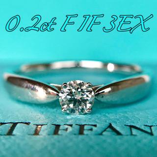 Tiffany & Co. - ティファニー ハーモニー IF ダイヤモンド リング 鑑定書 箱