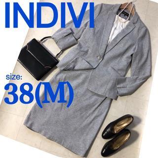 INDIVI - INDIVI インディヴィ スカート スーツ 38 Mサイズ 通勤着 学校行事