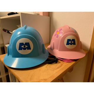 Disney - モンスターズインク ヘルメット
