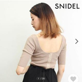 snidel - 新品 スナイデル オーガニックコットンハーフスリーブニット