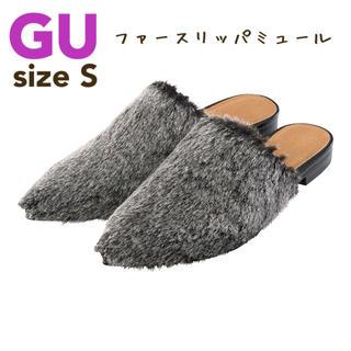 ジーユー(GU)の【GU】ファースリッパミュール/size S(ミュール)