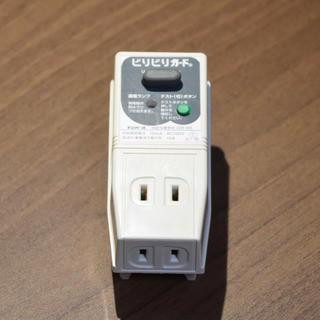 パナソニック(Panasonic)のテンパール ビリビリガード(変圧器/アダプター)