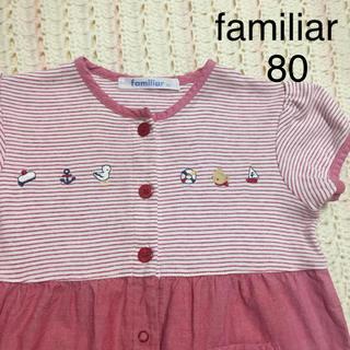 familiar - ファミリア マリン 水兵 刺繍 ファミちゃん 半袖 ロンパース ボーダー 80