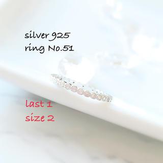 ring No.51♡silver925 czダイヤ フルエタニティーリング(リング(指輪))