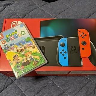 Nintendo Switch - 任天堂Switchネオン どうぶつの森セット