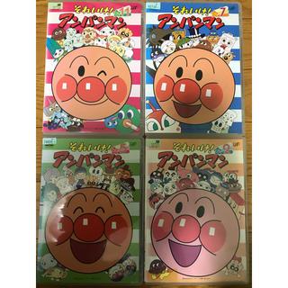 アンパンマン - それいけ!アンパンマン DVD4作品セット