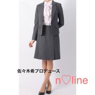青山 - 佐々木希プロデュースn♡lineグレーレディーススーツ