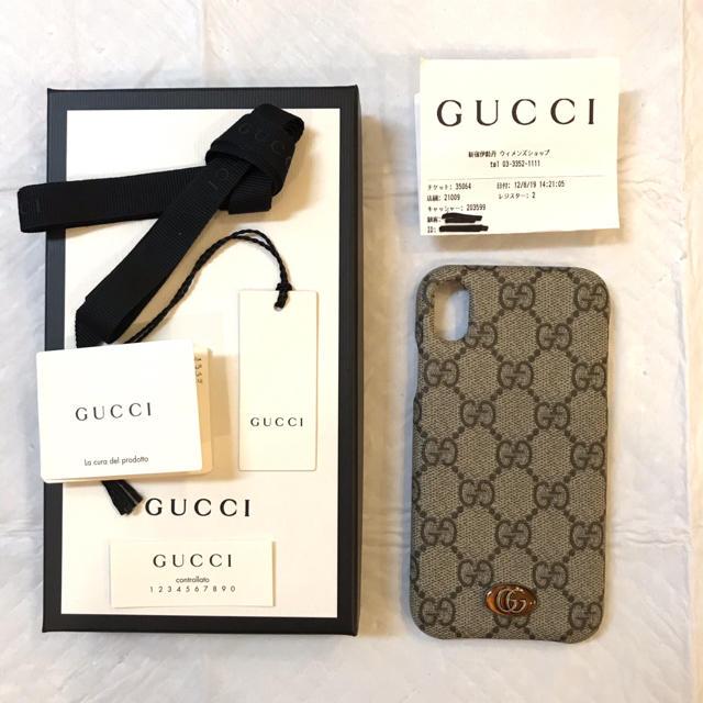 時計 ブランド 安い スーパー コピー / Gucci - m⭐︎tさま用 グッチ GUCCI iPhone XRケースの通販