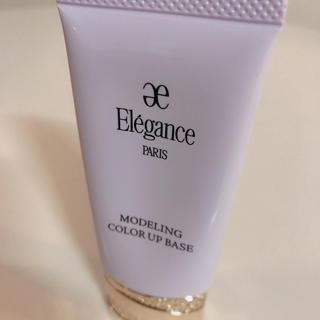 エレガンス(Elégance.)のモデリングカラーアップベース ラベンダー(コントロールカラー)