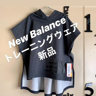 New Balance - 【新品】ニューバランス トレーニングウェア サイズM