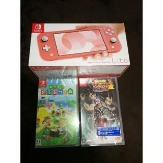 ニンテンドースイッチ(Nintendo Switch)のニンテンドースイッチライト & ソフトセット(家庭用ゲーム機本体)