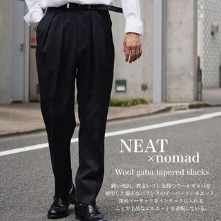 COMOLI - NEAT × nomad ウールギャバテイパードスラックス ブラック