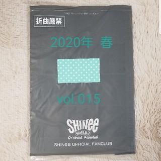 シャイニー(SHINee)のSHINee  会報  シーク  vol.015(アイドルグッズ)