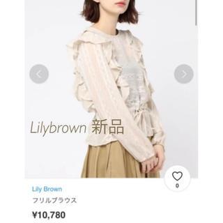 リリーブラウン(Lily Brown)の透け シースルーフリルブラウス(シャツ/ブラウス(長袖/七分))
