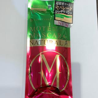 FLOWFUSHI - 最安値 フローフシ モテマスカラ ナチュラル02