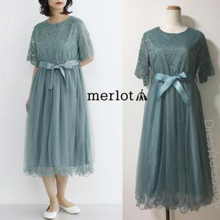 merlot - merlot plus ♡ウエストリボンベルトチュールドレスワンピース