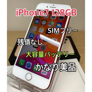 iPhone - 【S】かなり美品 iPhone7 128GB Red SIMフリー 残債なし