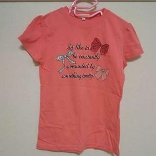 シューラルー(SHOO・LA・RUE)のTシャツ シューラルー 新品未使用 120 130(Tシャツ/カットソー)