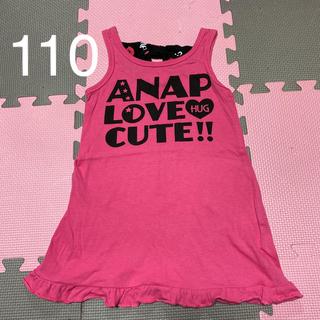 アナップキッズ(ANAP Kids)のANAP kids  110(ワンピース)