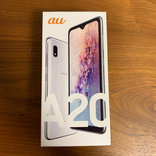 SAMSUNG - 【未開封】au Galaxy A20 SCV46 ホワイト 32GB