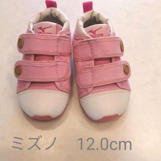 MIZUNO - ミズノ★キッズシューズ テックパークⅡ ピンク