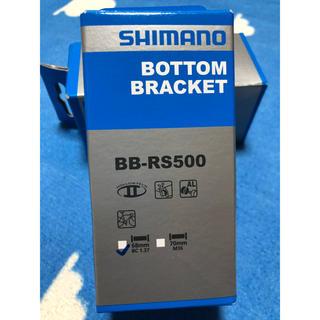 シマノ(SHIMANO)のSHIMANO ボトムブラケット [BB-RS500B] 68mm BC1.37(パーツ)