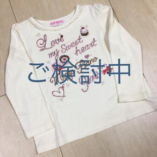 メゾピアノ(mezzo piano)のメゾピアノ オフホワイト色長袖Tシャツ 110 120(Tシャツ/カットソー)